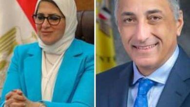 Photo of وزيرة الصحة تتوجه بالشكر للسيد طارق عامر محافظ البنك المركزي لدعمه المستمر للقطاع الصحي