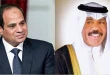 Photo of امير الكويت يهنئ  الرئيس  السيسي بمناسبة عيد الفطر المبارك