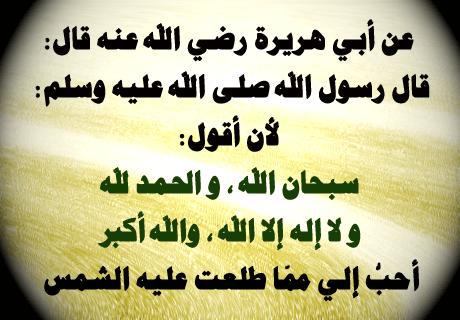 الحديث السادس والثلاثون والله في عون العبد ما كان العبد في عون