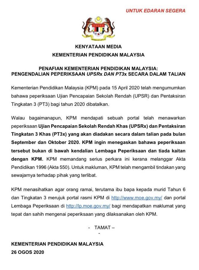 Lembaga Peperiksaan Malaysia Pt3