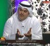 طاب مساكم قناة الشاهد