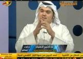 عبدالرحمن الحسيني في برنامج سكوب معاكم