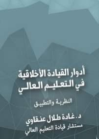enhanced book cover