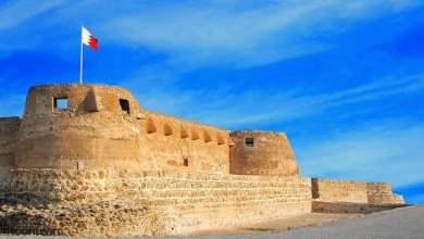 قلعة عراد معلم بارز في البحرين-صحيفة هتون الدولية