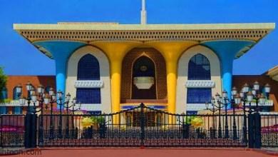 """قصر """"العلم العامر"""" العماني .. يطل على المحيط -صحيفة هتون الدولية"""