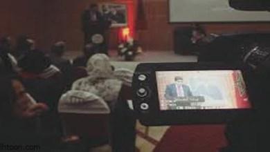 """اتحاد """"كتاب المغرب"""" يراسل شعراء العالم -صحيفة هتون الدولية-"""