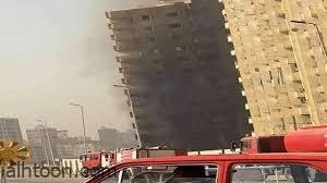 شاهد: لحظة هدم عمارة سكنية في مصر بالديناميت - صحيفة هتون الدولية