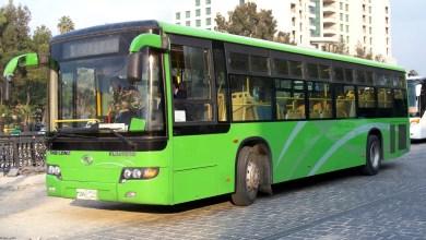 شاهد: سائق حافلة ينقذ مراهقة حاولت الانتـحار - صحيفة هتون الدولية