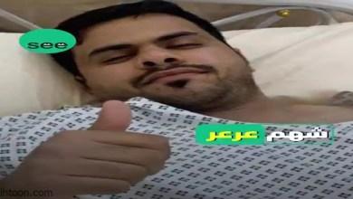 """شاهد: قصة البطل عبدالمجيد الدهشمي """"شهم عرعر""""-"""