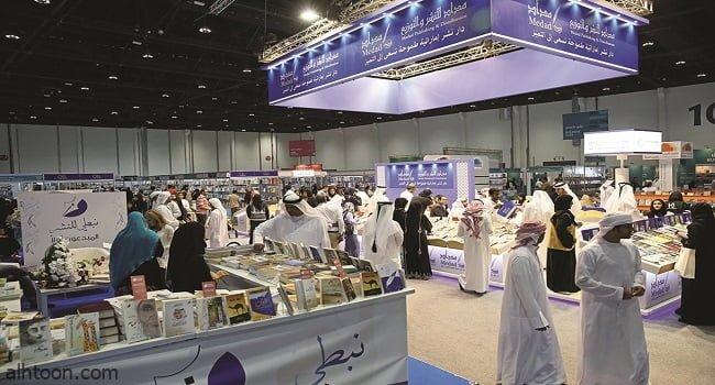 إجراءات احترازية مشددة بمعرض أبوظبي للكتاب