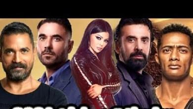 أجور أبطال مسلسلات رمضان