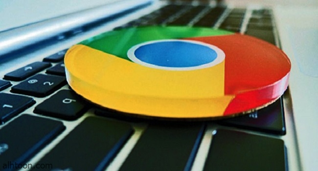 متصفح Chrome بمميزات جديدة