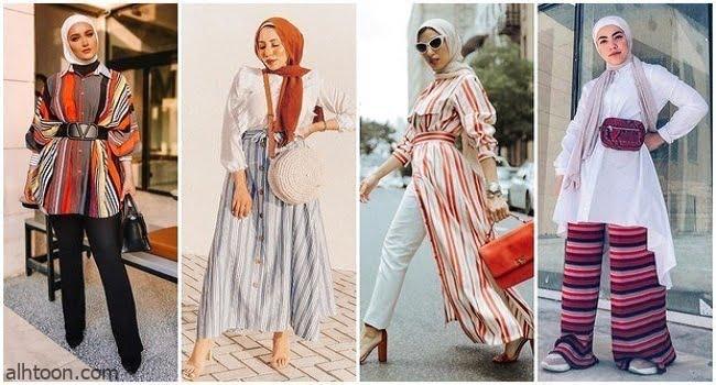 الملابس المخطَّطة مع الحجاب