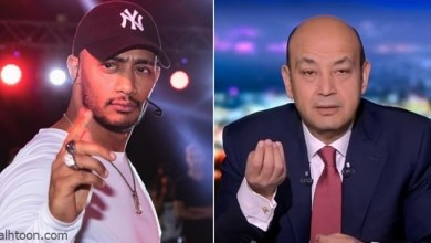 محمد رمضان يرد على عمرو أديب