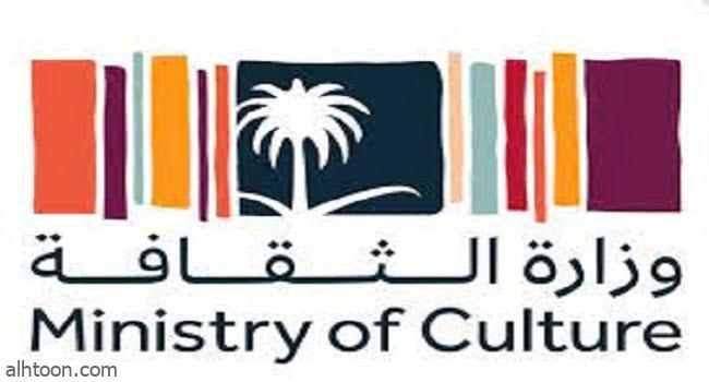الثقافة تنظم الندوة العالمية للخط العربي -صحيفة هتون الدولية