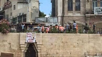 شاهد: فلسطيني يطعن جندي صهيوني بالقدس - صحيفة هتون الدولية