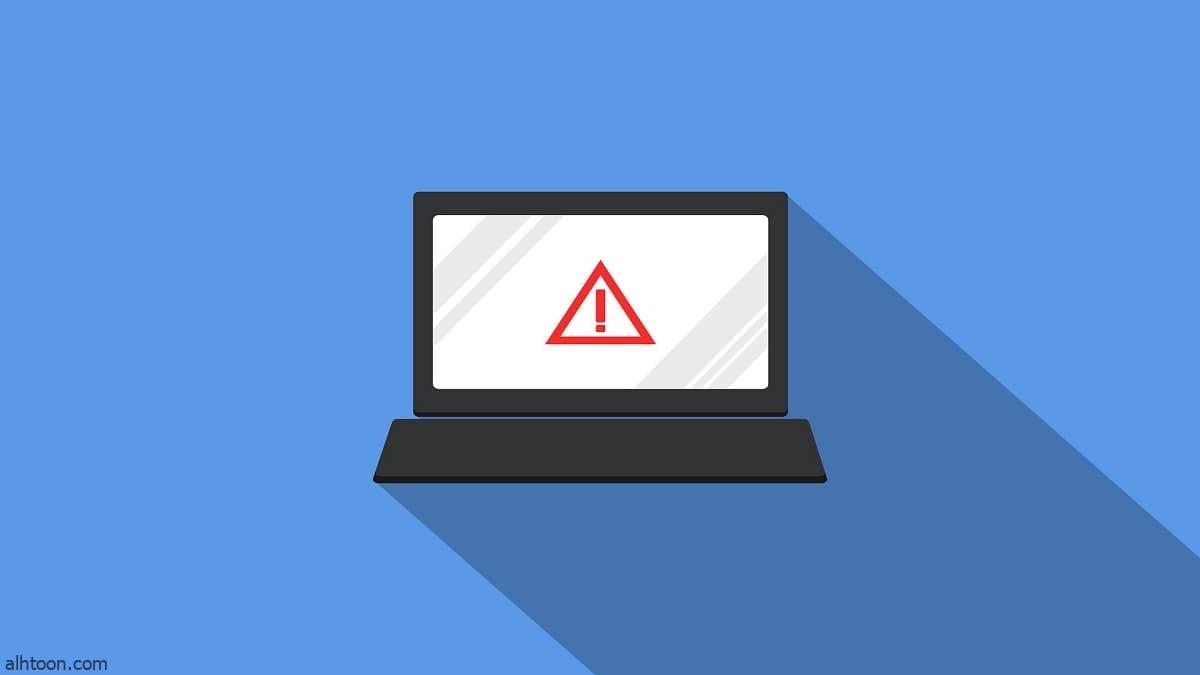 ثغرة أمنية تؤثر على أجهزة الكمبيوتر - صحيفة هتون الدولية