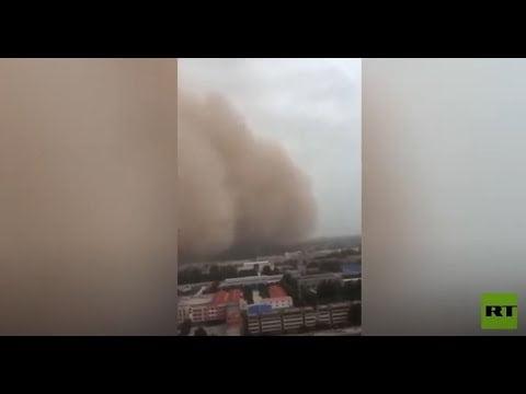 فيديو: عاصفة مهيبة في روسيا - صحيفة هتون الدولية