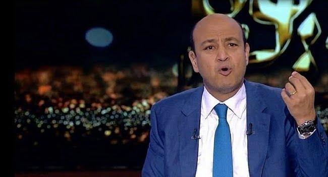 تأجيل محاكمة عمرو أديب