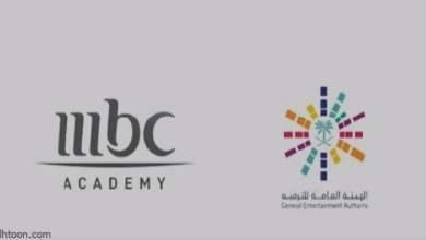 بالتعاون مع أكاديمية MBC بدء حملة اكتشاف المواهب بالمملكة - صحيفة هتون الدولية