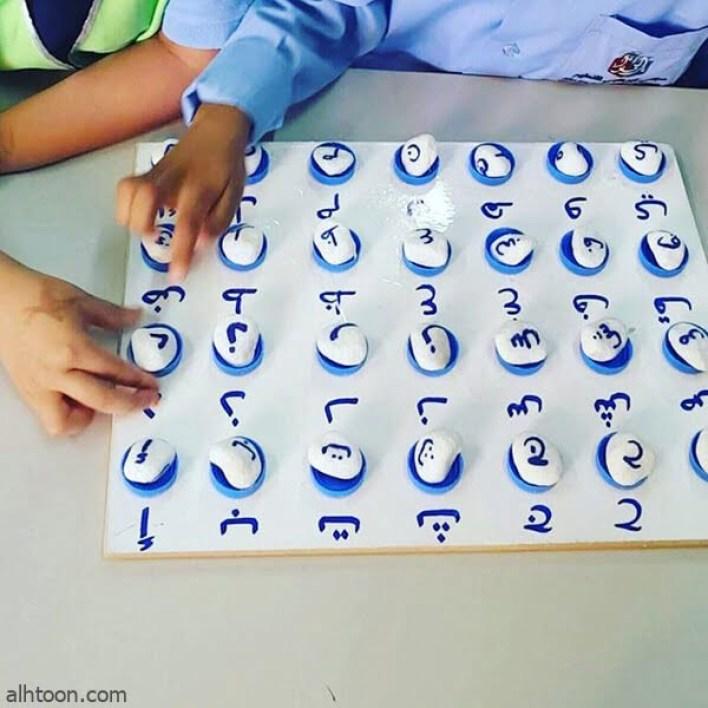 أنشطة تعليمية للاطفال -صحيفة هتون الدولية