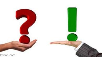 أسئلة وأجوبة علمية للمسابقات -صحيفة هتون الدولية