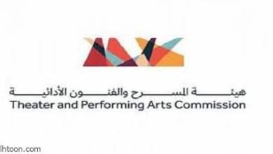 إستراتيجية جديدة لتطوير المسرح السعودي وتنمية المواهب -صحيفة هتون الدولية