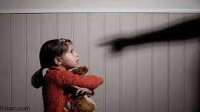 سوء المعاملة للأطفال -صحيفة هتون الدولية