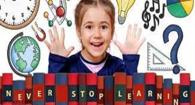 أسئلة تنمية الذكاء للأطفال وإجابتها -صحيفة هتون الدولية