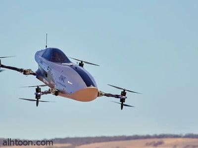 فيديو .. تحليق لـسيارة السباق الطائرة - صحيفة هتون الدولية