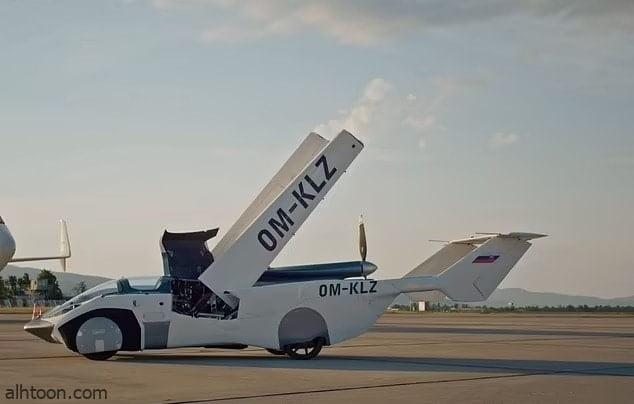 سيارة تتحول إلى طائرة في 3 دقائق - صحيفة هتون الدولية