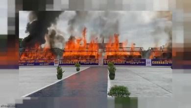 شاهد: حرق مخدرات في ميانمار - صحيفة هتون الدولية