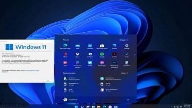 تفاصيل Windows 11 الجديد