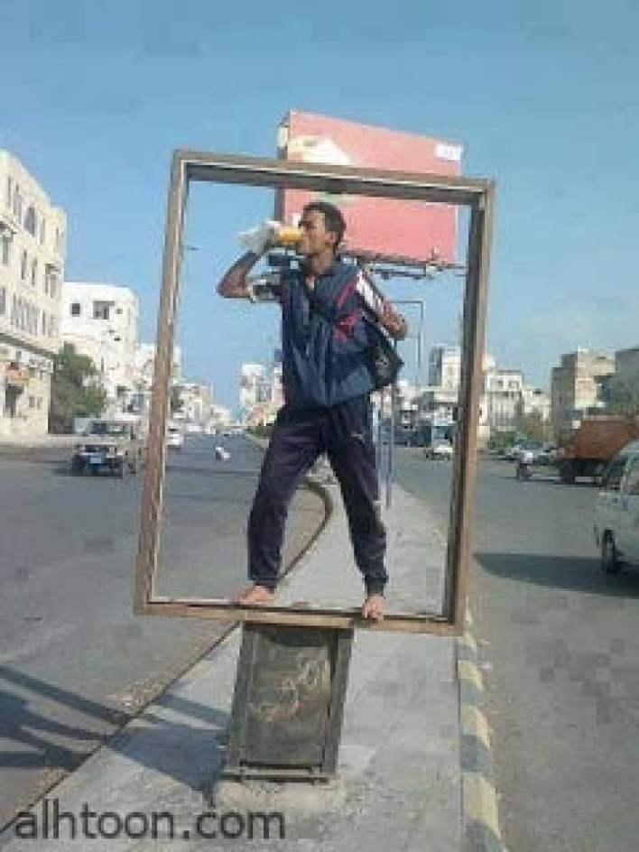 صور مضحكه لن تستطيع أن تتمالك نفسك -صحيفة هتون الدولية