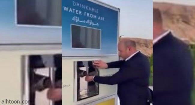 استخراج الماء من الهواء في نيوم -صحيفة هتون الدولية