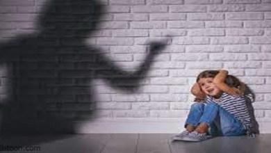 العنف الأسري ضد الأطفال -صحيفة هتون الدولية