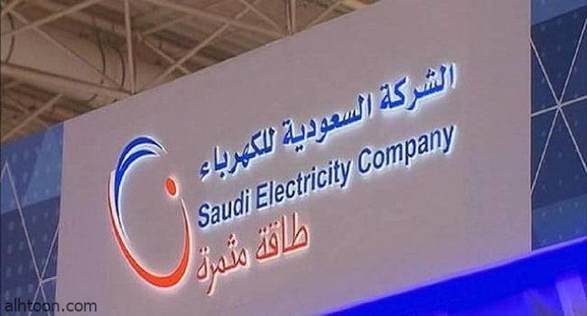 الكشف عن حقيقة انقطاع الكهرباء على المدينة المنورة -صحيفة هتون الدولية