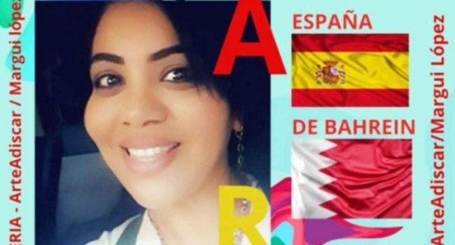 منى الروبي تمثل البحرين في معرض الألوان التشكيلي الإسباني - صحيفة هتون الدولية