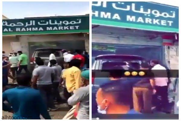 شاهد: سيارة تقتحم محل تموينات بجدة - صحيفة هتون الدولية