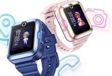 الكشف رسميا عن ساعة الأطفال من هواوي - صحيفة هتون الدولية