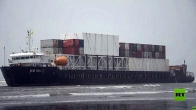 شاهد: جنوح سفينة شحن قرب السواحل الباكستانية - صحيفة هتون الدولية