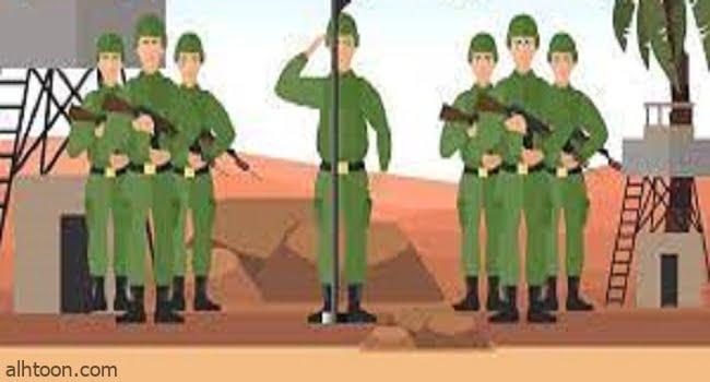 وحدة جيش