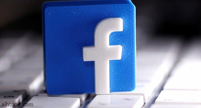 """بخاصية جديدة فيسبوك تحارب أفكار """"التطرف"""""""