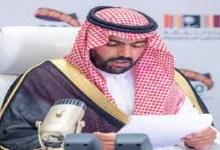 وزير الثقافة يستعرض المساعي المتواصلة للمملكة للحفاظ على التراث الثقافي بقمة العشرين صحيفة هتون