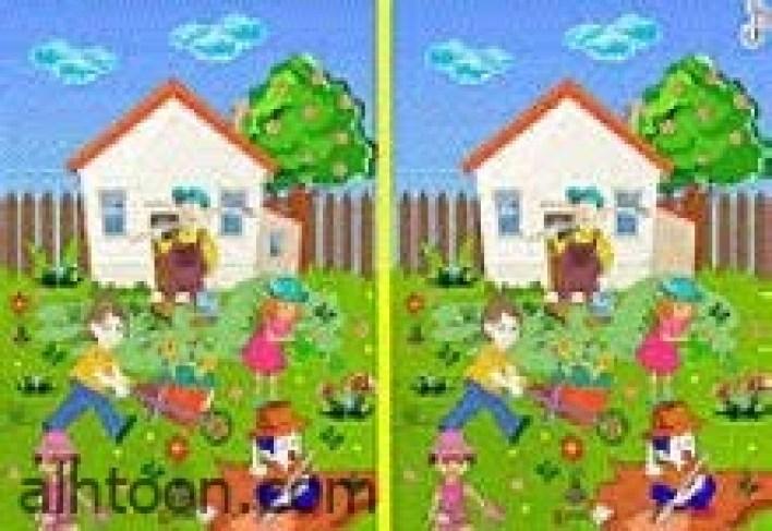 لعبة اكتشاف الفرق بين الصورتين للاطفال -صحيفة هتون الدولية
