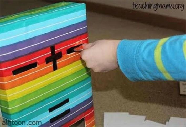 وسائل تعليمية لرياض الاطفال -صحيفة هتون الدولية
