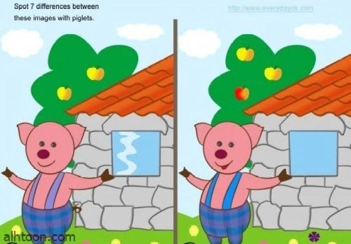 أوجد وجه الإختلاف بين الصورتين -صحيفة هتون الدولية