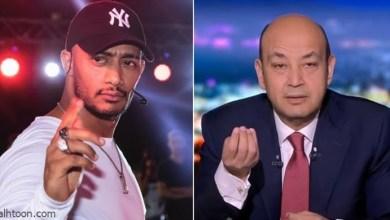"""تغريم عمرو أديب بعد سبه """"محمد رمضان"""" - صحيفة هتون الدولية"""