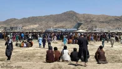 لحظة هروب الأفغان في الجبال - صحيفة هتون الدولية