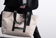 حقائب تناسب رجال الأعمال